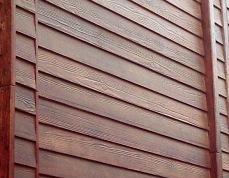 Ялъпан Класик - фасадна система от циментфазер с имитация на дърво
