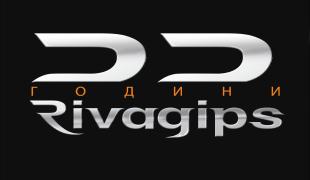 22 години Ривагипс: 1997 - 2019