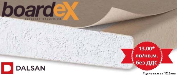 BoardeX фасадни облицовки
